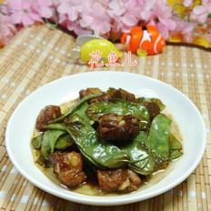 扁豆炒排骨