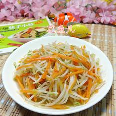 胡萝卜炒绿豆芽