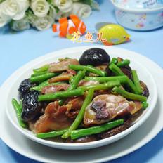 香菇带豆炒腊鸡腿