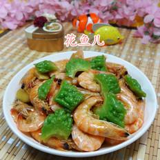苦瓜炒鲜虾的做法