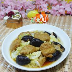 香菇油豆腐炒圆白菜