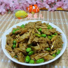 水笋毛豆炒烤麸