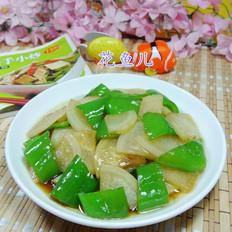 尖椒炒萝卜