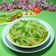 尖椒炒土豆丝