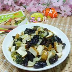 黑木耳香干炒腌白菜