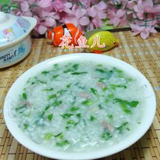 猪肉末茼蒿大米粥