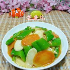 尖椒胡萝卜炒茭白