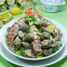 盐水花螺虾蛄