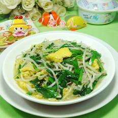 韭菜鸡蛋炒绿豆芽