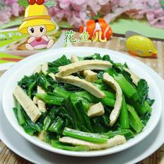 豆腐干炒油菜苔
