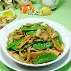 五花肉荷兰豆炒水笋