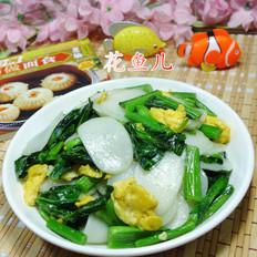 鸡蛋油菜蕻炒年糕