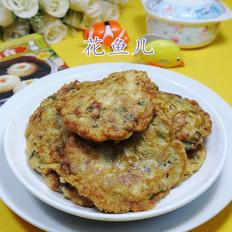 鸡蛋韭菜鱿鱼饼