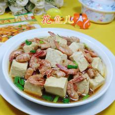 海虾煮豆腐