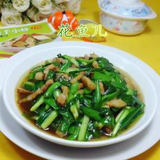 五花肉炒韭菜