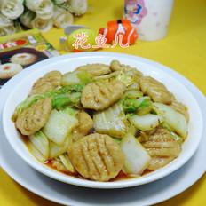 白菜炒燕麦疙瘩片