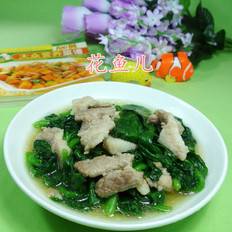 五花肉炒木耳菜