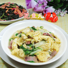 咸肉小白菜炒鸡蛋