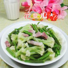 咸肉空心菜梗炒花菜