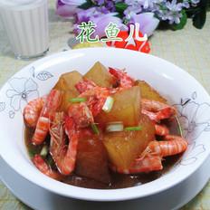 基围虾煮冬瓜