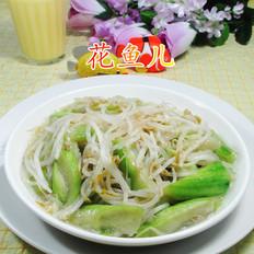 丝瓜炒绿豆芽