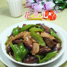 尖椒猪肉炒茄子