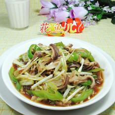 尖椒韭菜芽炒猪肚