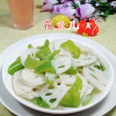 尖椒炒莲藕