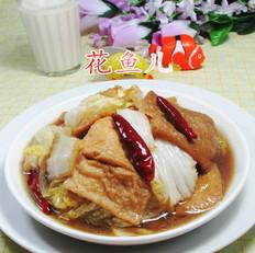 白菜煮豆腐干