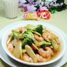 西兰花茭白炒虾仁
