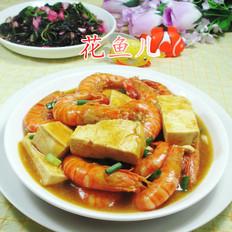 咖喱豆腐基围虾