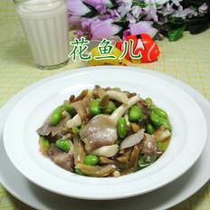 榨菜丝毛豆炒秀珍菇