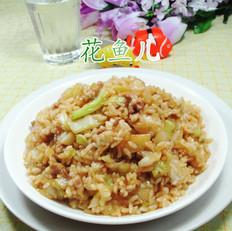 肉丝圆白菜炒饭