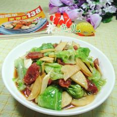 茭白香肠炒圆白菜