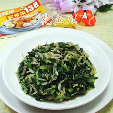 虾皮炒莴笋叶