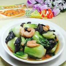 黑木耳虾仁炒青菜