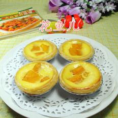 芒果全蛋蛋挞
