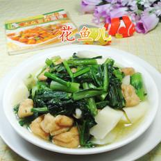 油豆腐山药油菜蕻