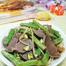 黄豆芽鹅胗炒梅豆