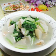 小白菜煮香芋