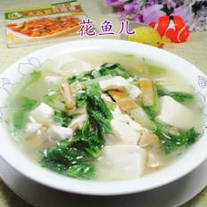 羊尾笋小白菜煮豆腐