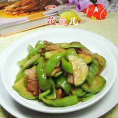 尖椒五花肉炒西葫芦