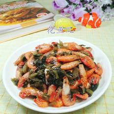 雪菜炒河虾