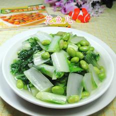 毛豆炒小白菜