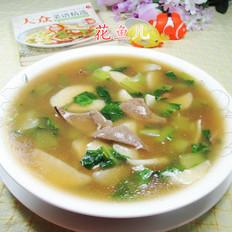菜芯茭白猪肝羹