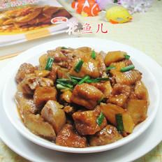 小油豆腐香芋中翅