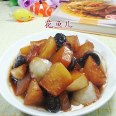 香菇烧萝卜