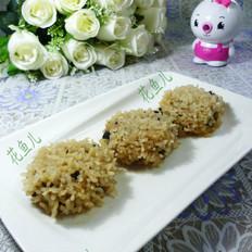 菌菇肉末糯米饼