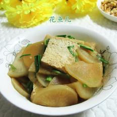 冻豆腐炒萝卜