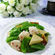 香干虾球炒荷兰豆